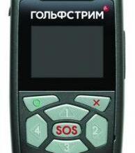 Мобильный телохранитель ГОЛЬФСТРИМ GT-300