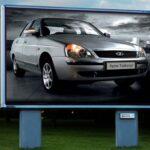 Что лучше купить подержанную японку или новый автомобиль отечественного производства?
