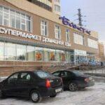 Сеть супермаркетов домашней еды Бахетле