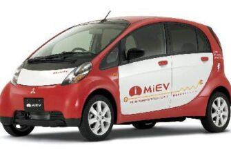 электромобиль Mitsubishi-i-MiEV