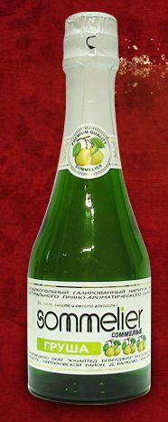 Напиток sommelier (соммелье) груша