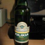 Продегустировал недавно армянское пиво Киликия