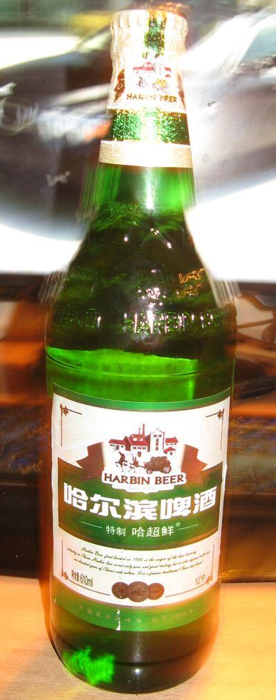 Китайское пиво Harbin beer