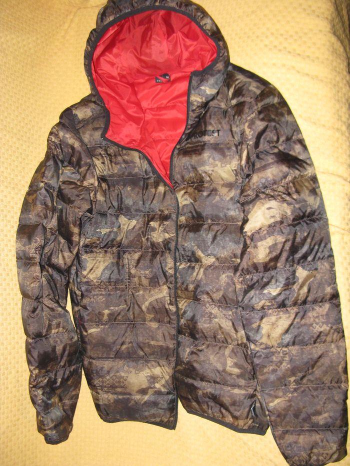 Мужская осенняя легкая пуховая куртка Protest Trevor