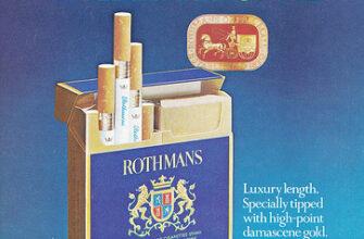 Сигареты Rothmans International