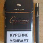 Армянские сигареты Cigaronne — табак высшего качества