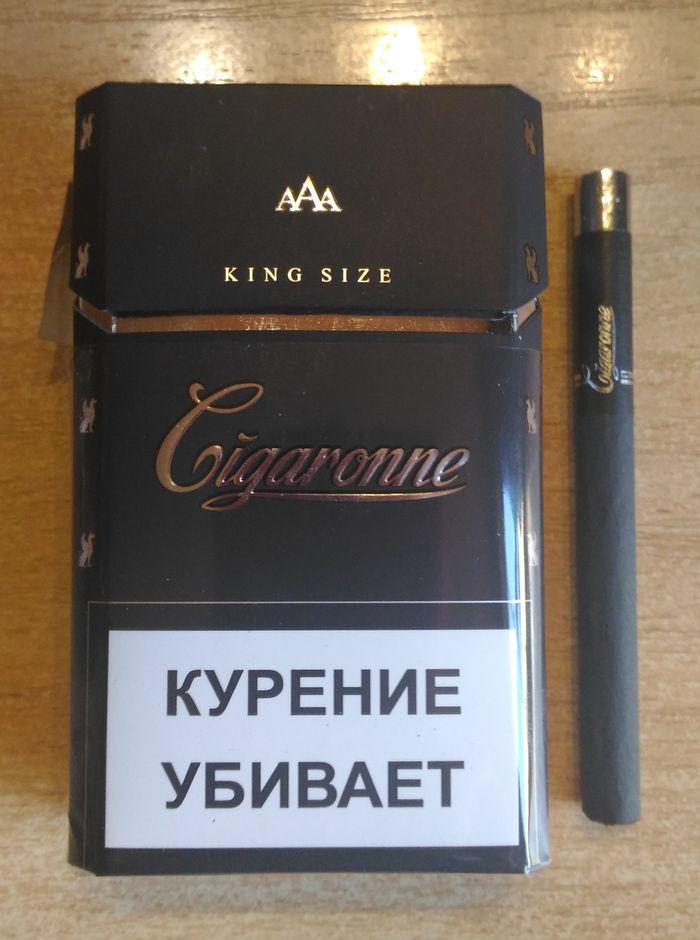 Полезные качества натурального табака