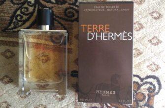 Мужская туалетная вода Terre d'Hermès