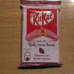 Попробовал шоколад из розовых какао-бобов сорта Ruby