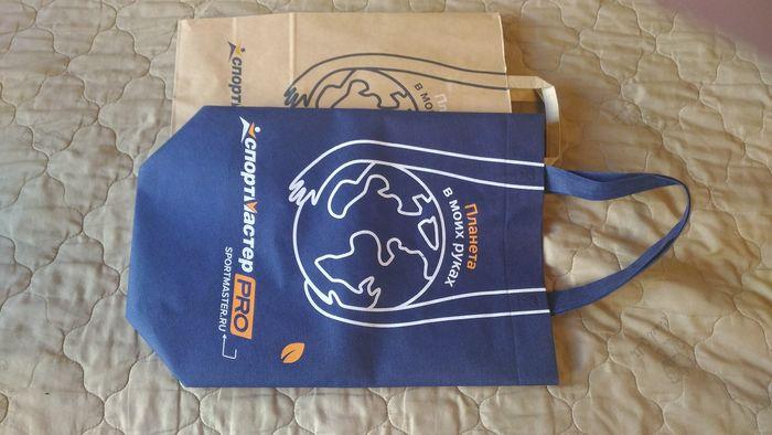 Пакет и сумка Спортмастер