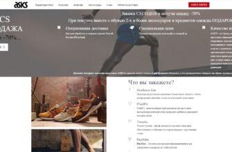 Скриншот интернет магазина мошенников http://a.magazine-shop-onlin.ru (верхняя часть ). Кликните на картинке, чтобы увеличить...