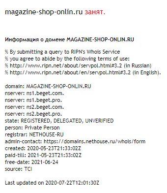 Информация о домене magazine-shop-onlin.ru