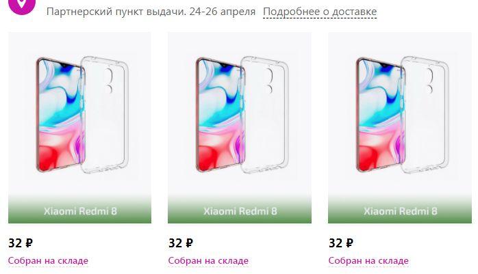 Прозрачные силиконовые чехлы Akami для Xiaomi Redmi 8