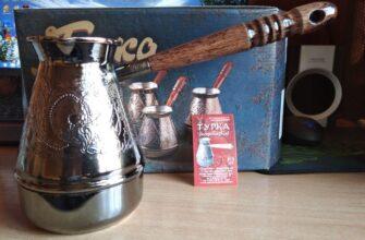Медная турка для кофе от Пушкарского