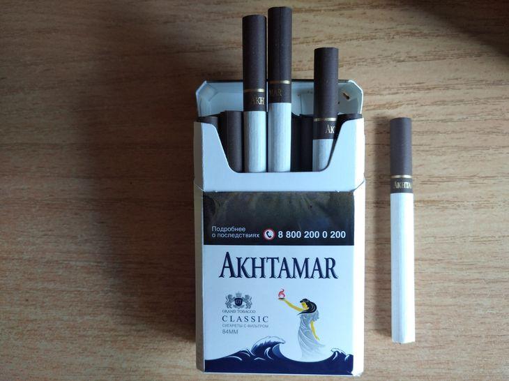 Akhtamar