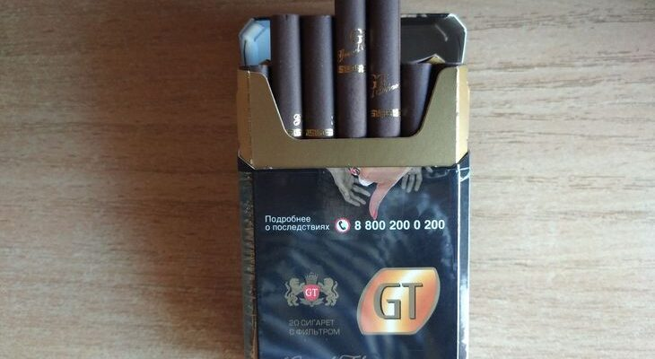 Армянские сигареты GT