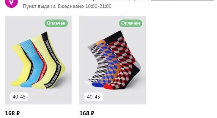 Комплекты мужских носков бренда ТВОЁ