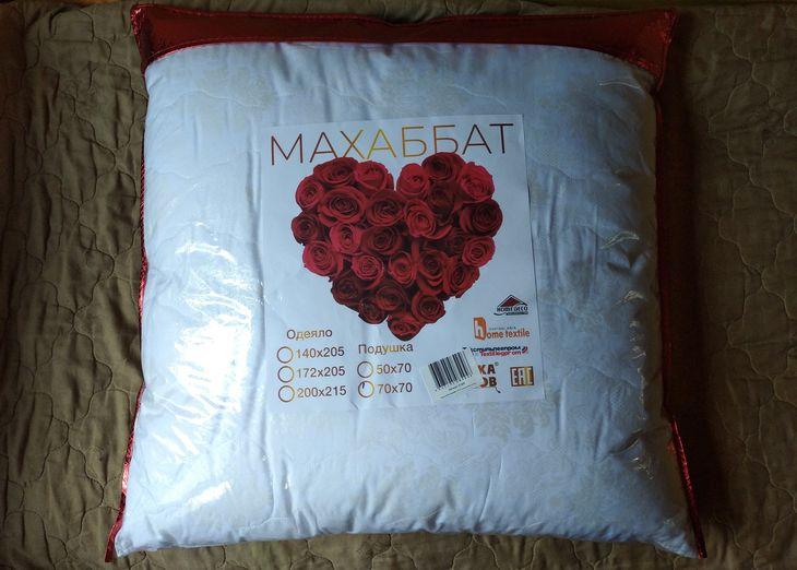Подушка Махаббат от Фабрики снов, размер 70 х 70 см.