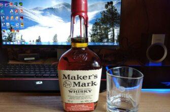 Виски (бурбон) Maker's Mark
